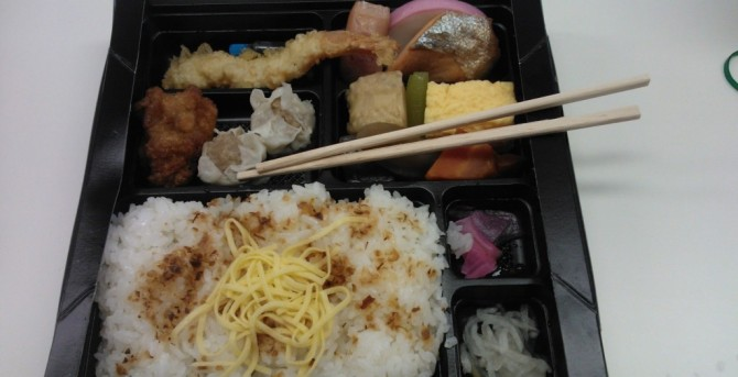 """Lunch in the room"" en Tokio"